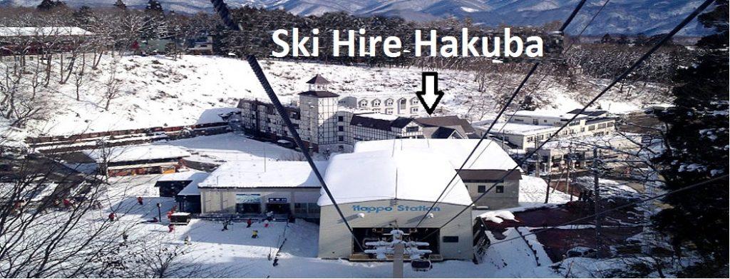 skihirehakuba